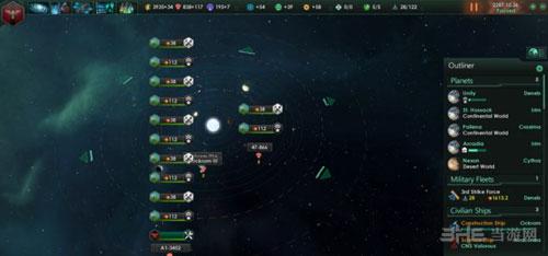 群星截图1