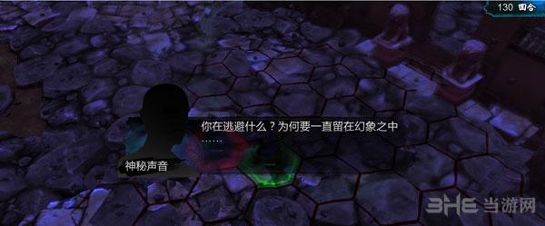侠客风云传圣堂幻影对话4