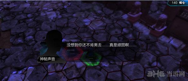 侠客风云传圣堂幻影对话5