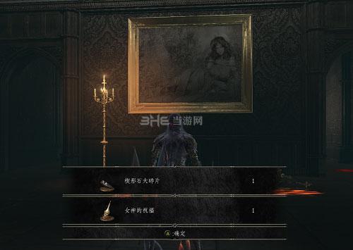 黑暗之魂3截图5