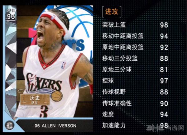 NBA2K16钻石卡艾弗森1