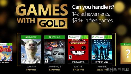 Xbox Live黄金会员截图1