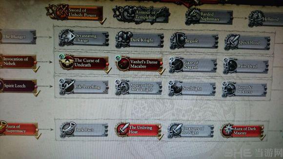 全面战争战锤吸血鬼领主玩法3