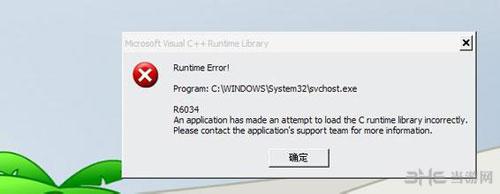 dnf run error截图1