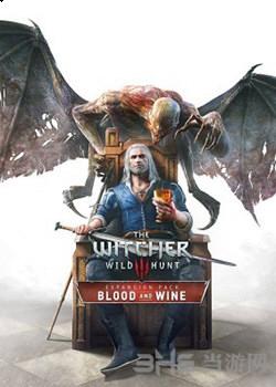 巫师3狂猎血与酒封面