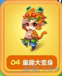 梦幻西游手游迎缤纷6.1忆欢笑童年 梦幻西游六一活动一览5