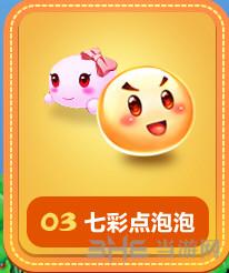 梦幻西游手游迎缤纷6.1忆欢笑童年 梦幻西游六一活动一览4