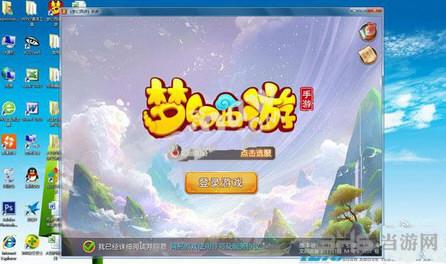 梦幻西游手游桌面版全屏方法介绍 怎么调节桌面版最大屏幕1