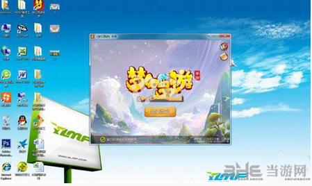 梦幻西游手游桌面版全屏方法介绍 怎么调节桌面版最大屏幕2