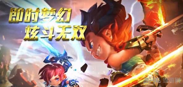 梦幻西游无双版宣传介绍视频欣赏1