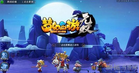梦幻西游无双版幻兽争霸玩法介绍1