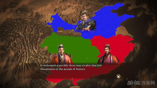 三国志13截图2