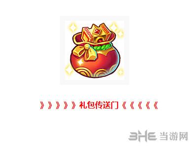 梦幻西游手游欢乐新服预约 携手刘诗诗开启新旅程2