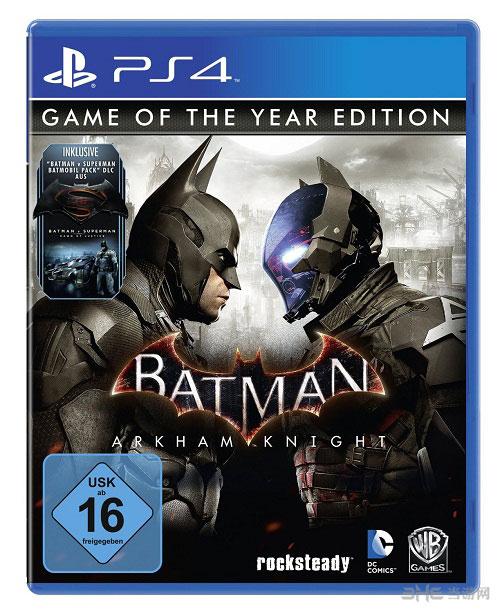 蝙蝠侠阿卡姆骑士年度版封面1