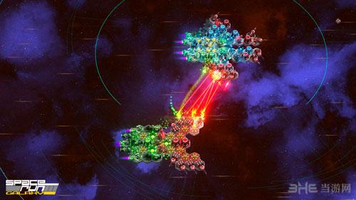 太空疾行:星系截图2