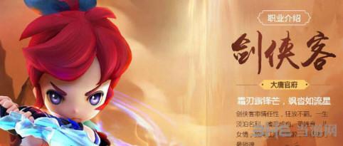 梦幻西游无双版雇佣机器人攻略说明 哪些活动可以使用雇佣功能1