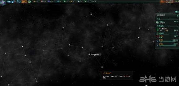 群星红晶甲有什么好处1