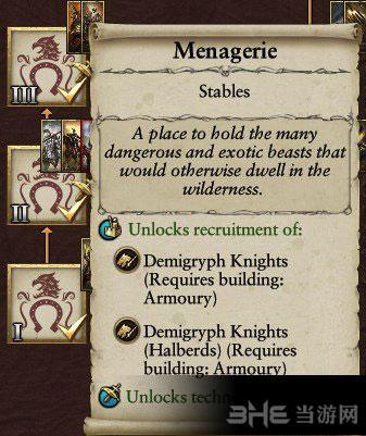 全面战争战锤狮鹫骑士如何招募1