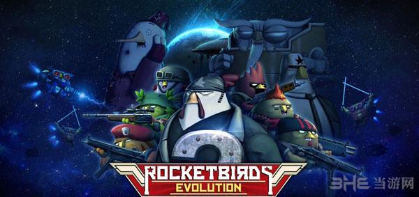 火箭鸟2进化游戏截图1