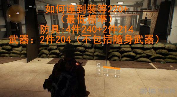 全境封锁游戏截图1