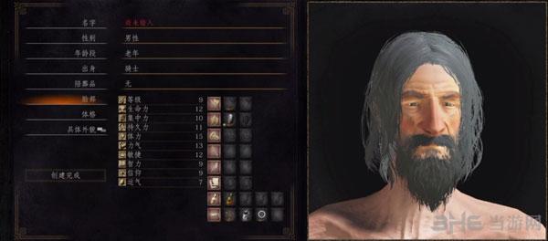 黑暗之魂3甘道夫捏脸数据1