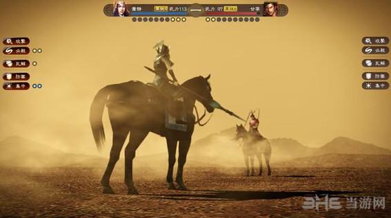 三国志13马匹造型介绍 乌骓马全游戏第一帅造型马1