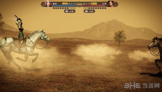 三国志13马匹造型介绍 白马银枪子龙专属坐骑2
