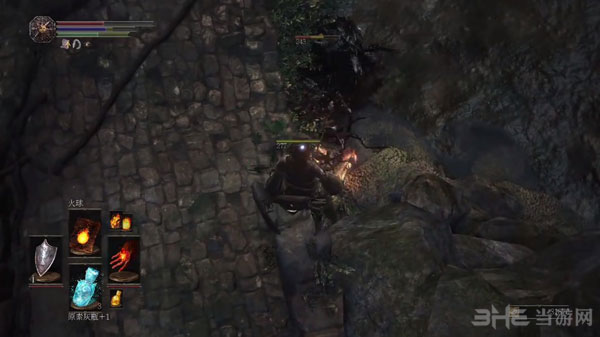 黑暗之魂3游戏截图1