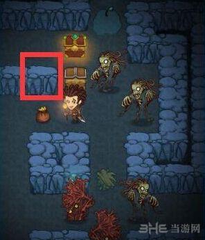贪婪洞窟截图1
