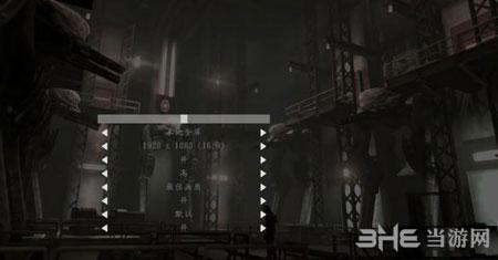 暗影帝国:重制版