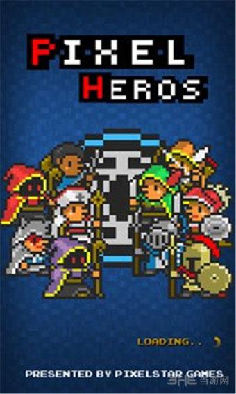 像素英雄团电脑版截图0