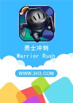 勇士冲刺电脑版安卓修改版v1