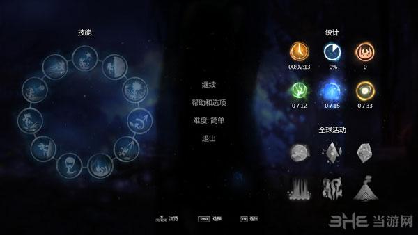 奥日与黑暗森林:终极版简体中文汉化补丁截图3