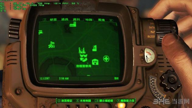 辐射4去除Pipboy上的扫描线MOD截图0