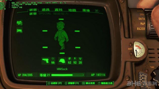 辐射4去除Pipboy上的扫描线MOD截图1
