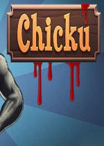 小鸡大冒险(Chicku)破解版