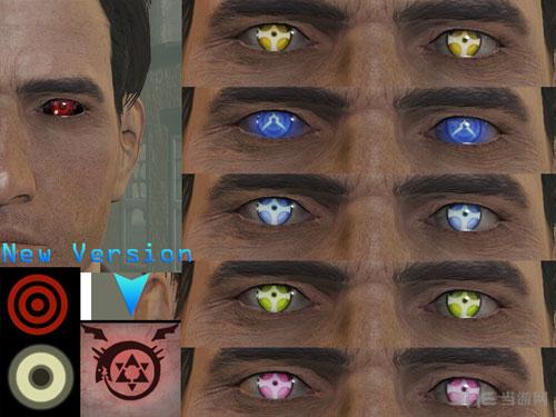 辐射4独立眼睛MOD截图2