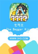 乞丐王电脑版(The Beggar King)安卓无限钻石修改版v2.28