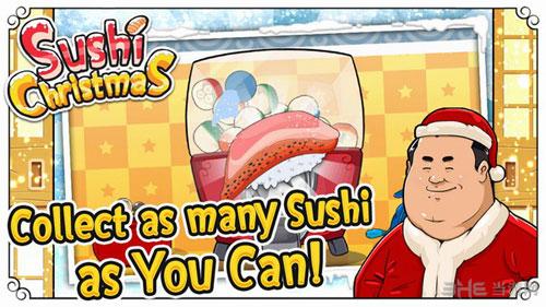 寿司好友2电脑版截图3