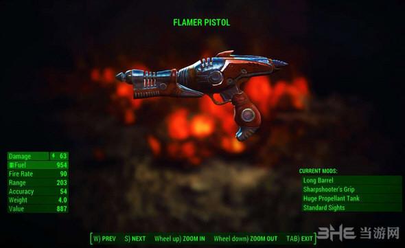 辐射4火焰手枪MOD截图1