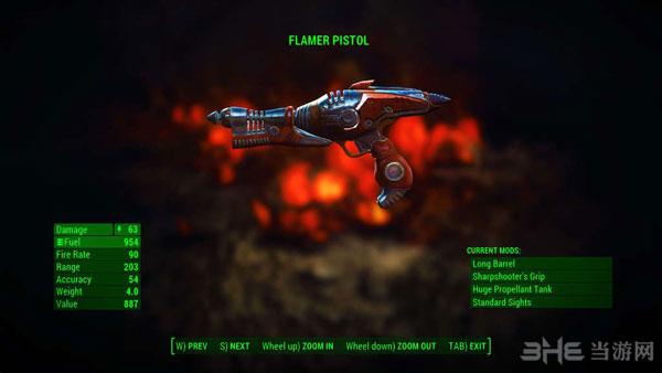 辐射4独立火焰手枪MOD截图0