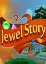 珠宝故事(Jewel Story)v1.0破解版