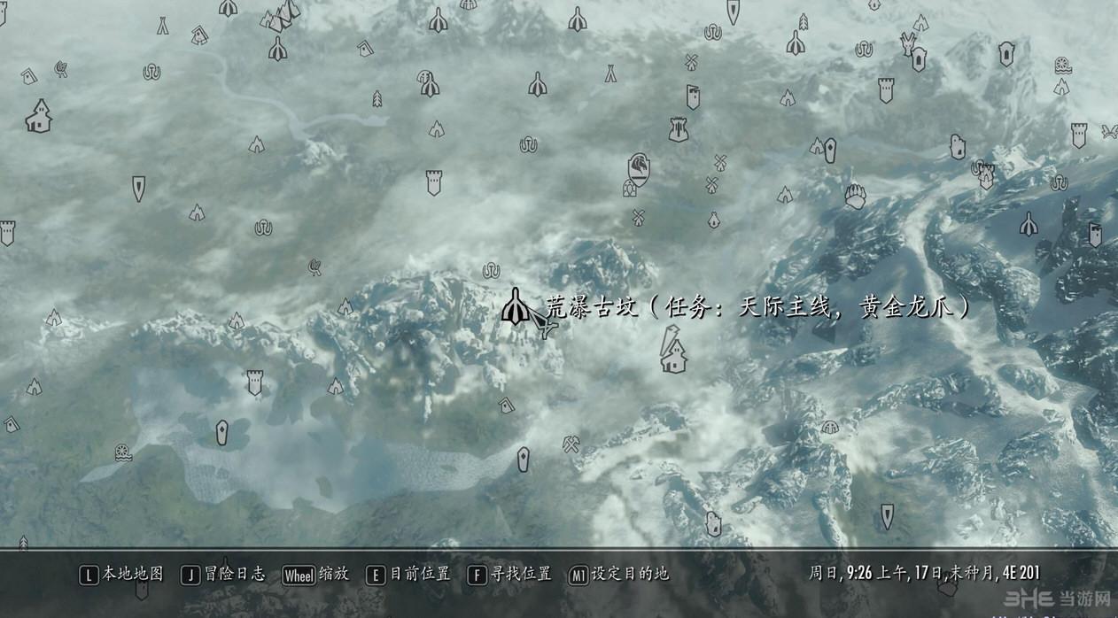 上古卷轴5天际地下城任务提示MOD截图0
