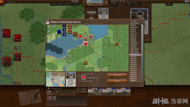决定性战役:巴巴罗萨截图1