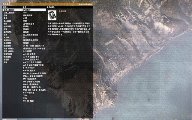 武装突袭3远景效果优化插件LandtexA3AMOD截图0