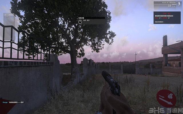 武装突袭3远景效果优化插件LandtexA3AMOD截图2