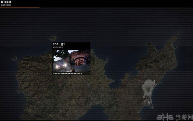 武装突袭3远景效果优化插件LandtexA3AMOD截图1