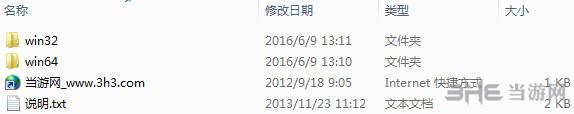 HeartZ:多人解谜单独免DVD补丁截图3