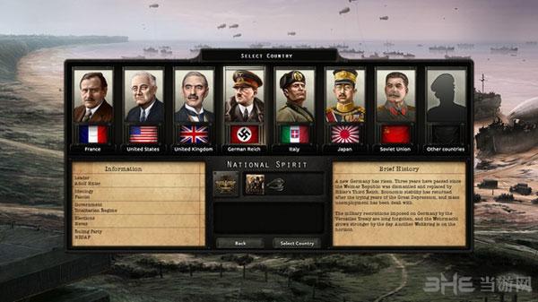 钢铁雄心4二战纳粹国旗MOD截图1