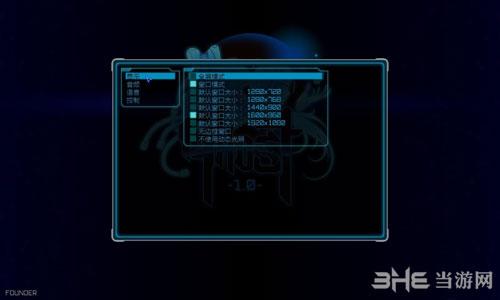 幽灵1.0简体中文汉化补丁截图0